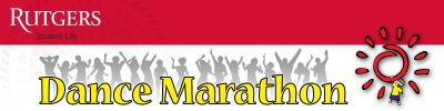 Dance-Marathon-Header-SL