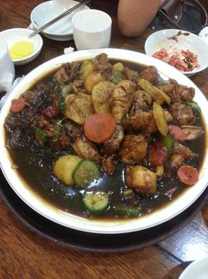korean 4